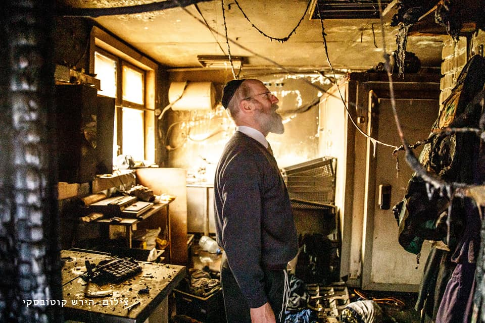 On the eve of Pesach in the suburbs set fire to the Jewish Academy